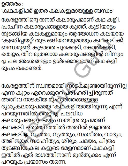 Kerala Padavali Malayalam Standard 10 Solutions Unit 3 Chapter 1 Pralobhanam 8