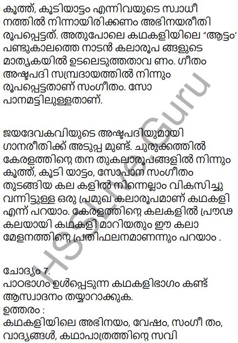 Kerala Padavali Malayalam Standard 10 Solutions Unit 3 Chapter 1 Pralobhanam 9