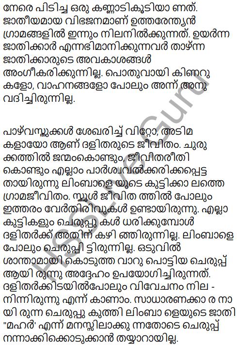 Kerala Padavali Malayalam Standard 10 Solutions Unit 4 Chapter 1 Akkarmashi 28
