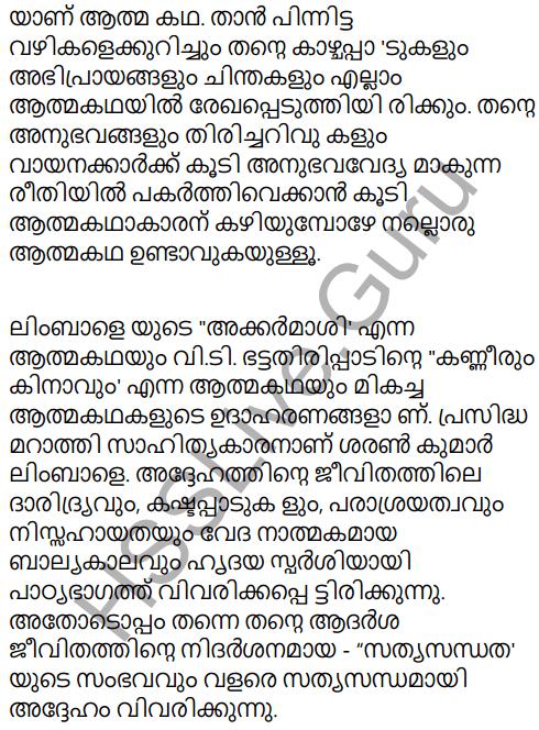 Kerala Padavali Malayalam Standard 10 Solutions Unit 4 Chapter 1 Akkarmashi 8