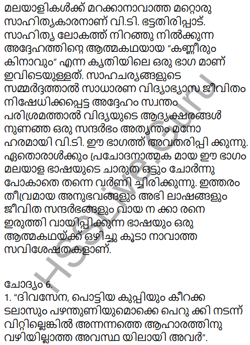 Kerala Padavali Malayalam Standard 10 Solutions Unit 4 Chapter 1 Akkarmashi 9