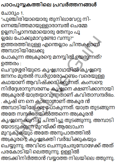 KeralaPadavali Malayalam Standard 9 Solutions Unit 5 Chapter 1 Ambadiyilekku 1