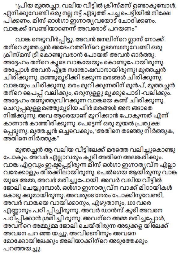 Kerala Syllabus 10th Standard English Solutions Unit 5 Chapter 1 Vanka 8