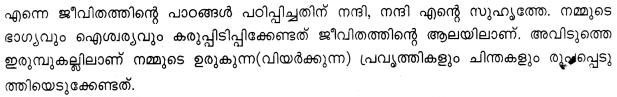 Kerala Syllabus 8th Standard English Solutions Unit 3 Chapter 4 The Village Blacksmith 14