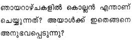Kerala Syllabus 8th Standard English Solutions Unit 3 Chapter 4 The Village Blacksmith 6