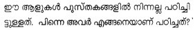 Kerala Syllabus 8th Standard English Solutions Unit 4 Chapter 4 A Day in the Country 12