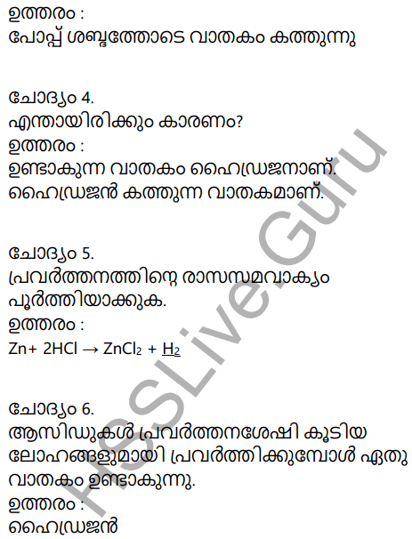 Kerala Syllabus 9th Standard Chemistry Solutions Chapter 5 Acids, Bases, Salts in Malayalam 3