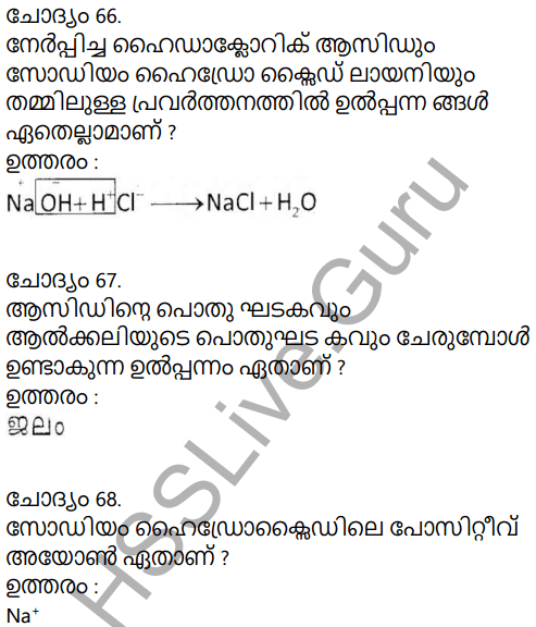 Kerala Syllabus 9th Standard Chemistry Solutions Chapter 5 Acids, Bases, Salts in Malayalam 30