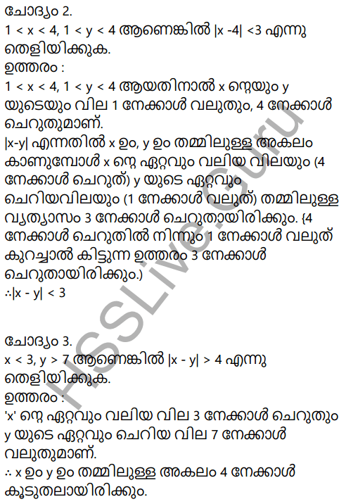 Kerala Syllabus 9th Standard Maths Solutions Chapter 10 Real Numbers in Malayalam 12