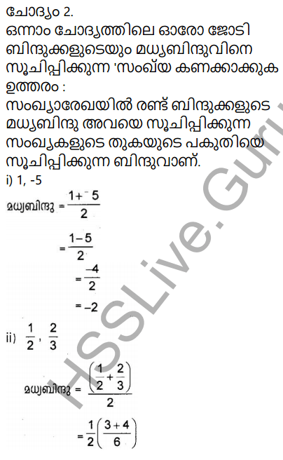 Kerala Syllabus 9th Standard Maths Solutions Chapter 10 Real Numbers in Malayalam 5