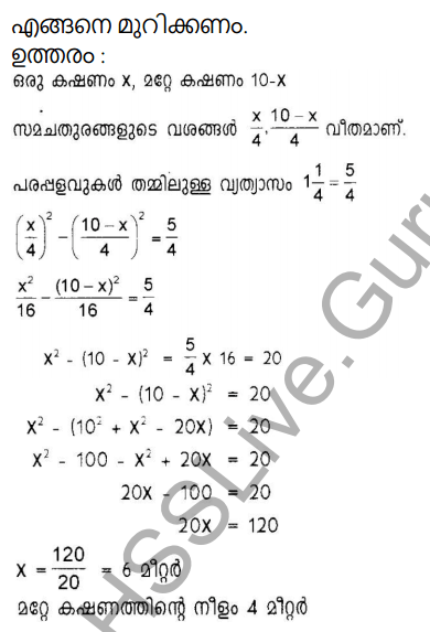 Kerala Syllabus 9th Standard Maths Solutions Chapter 3 Pairs of Equations Forms in Malayalam 14