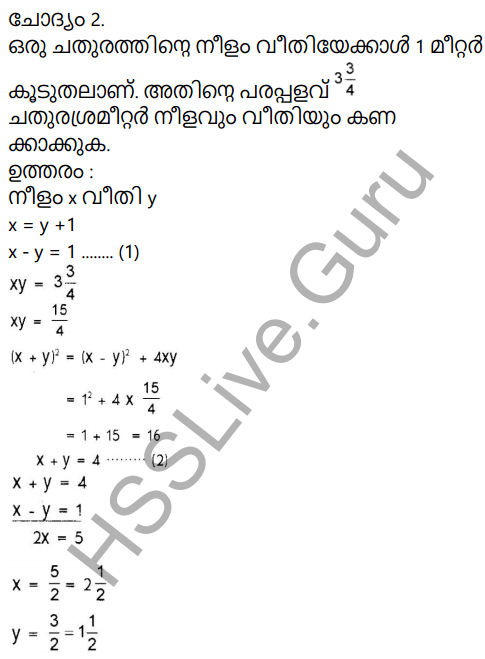 Kerala Syllabus 9th Standard Maths Solutions Chapter 3 Pairs of Equations Forms in Malayalam 15