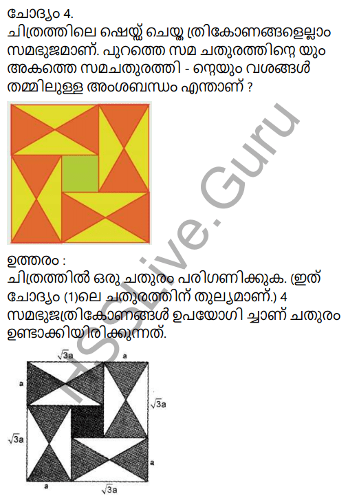 Kerala Syllabus 9th Standard Maths Solutions Chapter 4 New Numbers in Malayalam 23