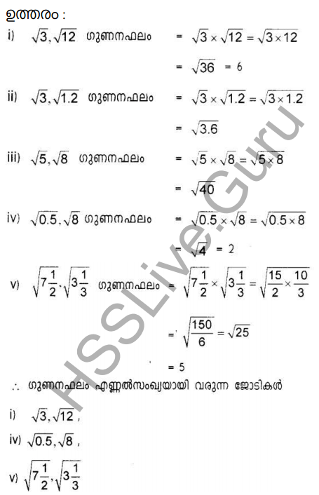 Kerala Syllabus 9th Standard Maths Solutions Chapter 4 New Numbers in Malayalam 26