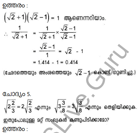 Kerala Syllabus 9th Standard Maths Solutions Chapter 4 New Numbers in Malayalam 33