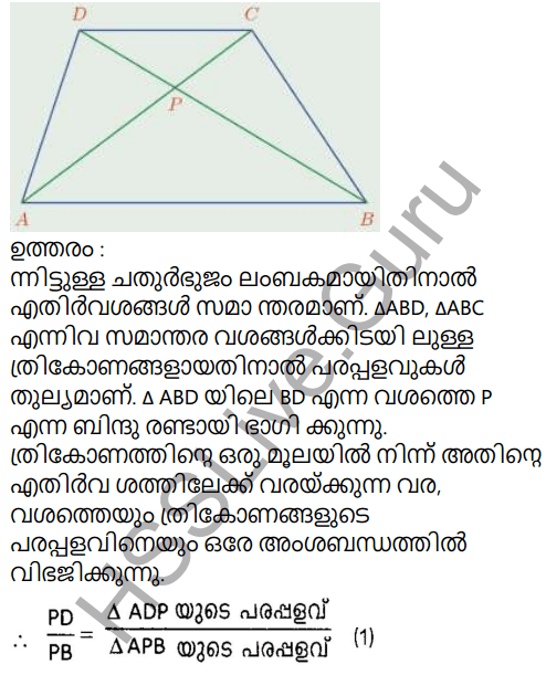 Kerala Syllabus 9th Standard Maths Solutions Chapter 6 Parallel Lines in Malayalam 10