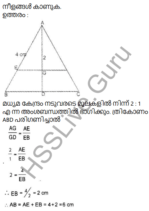 Kerala Syllabus 9th Standard Maths Solutions Chapter 6 Parallel Lines in Malayalam 30