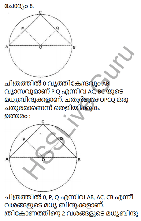 Kerala Syllabus 9th Standard Maths Solutions Chapter 6 Parallel Lines in Malayalam 31