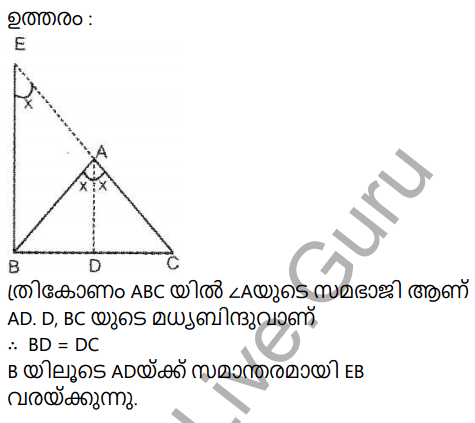 Kerala Syllabus 9th Standard Maths Solutions Chapter 6 Parallel Lines in Malayalam 34