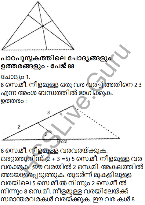 Kerala Syllabus 9th Standard Maths Solutions Chapter 6 Parallel Lines in Malayalam 6
