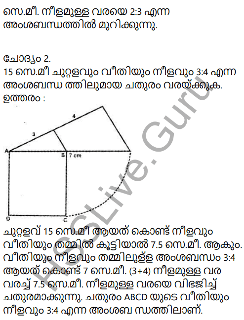 Kerala Syllabus 9th Standard Maths Solutions Chapter 6 Parallel Lines in Malayalam 7