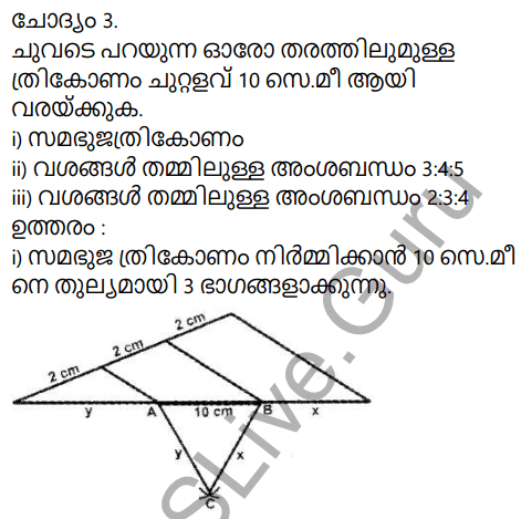 Kerala Syllabus 9th Standard Maths Solutions Chapter 6 Parallel Lines in Malayalam 8