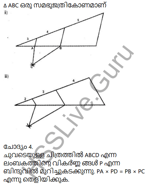 Kerala Syllabus 9th Standard Maths Solutions Chapter 6 Parallel Lines in Malayalam 9