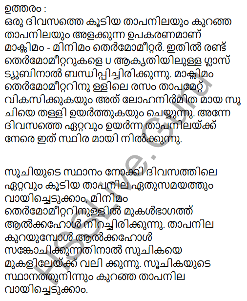 Kerala Syllabus 9th Standard Social Science Solutions Chapter 1 Sun The Ultimate Source in Malayalam 36