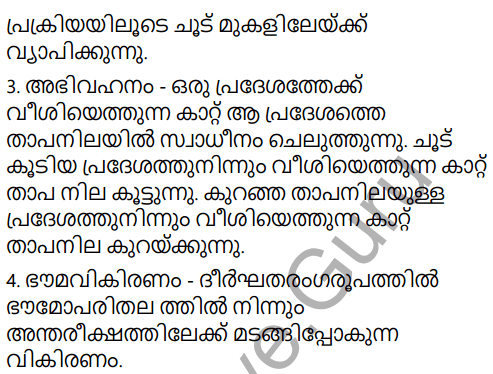 Kerala Syllabus 9th Standard Social Science Solutions Chapter 1 Sun The Ultimate Source in Malayalam 4