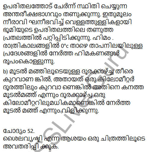 Kerala Syllabus 9th Standard Social Science Solutions Chapter 1 Sun The Ultimate Source in Malayalam 45