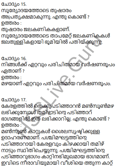 Kerala Syllabus 9th Standard Social Science Solutions Chapter 1 Sun The Ultimate Source in Malayalam 53