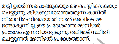 Kerala Syllabus 9th Standard Social Science Solutions Chapter 1 Sun The Ultimate Source in Malayalam 54