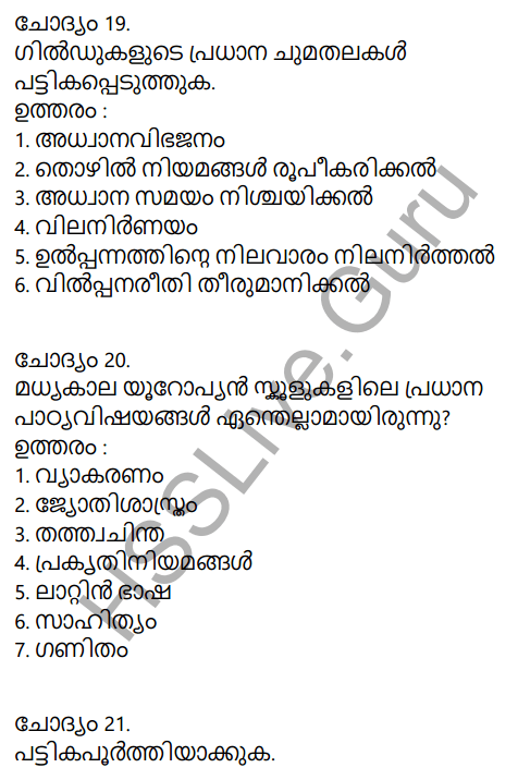 Kerala Syllabus 9th Standard Social Science Solutions Chapter 2 The East and the West Era of Exchanges in Malayalam 18