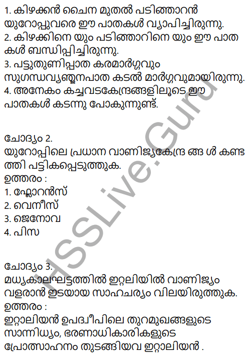 Kerala Syllabus 9th Standard Social Science Solutions Chapter 2 The East and the West Era of Exchanges in Malayalam 2