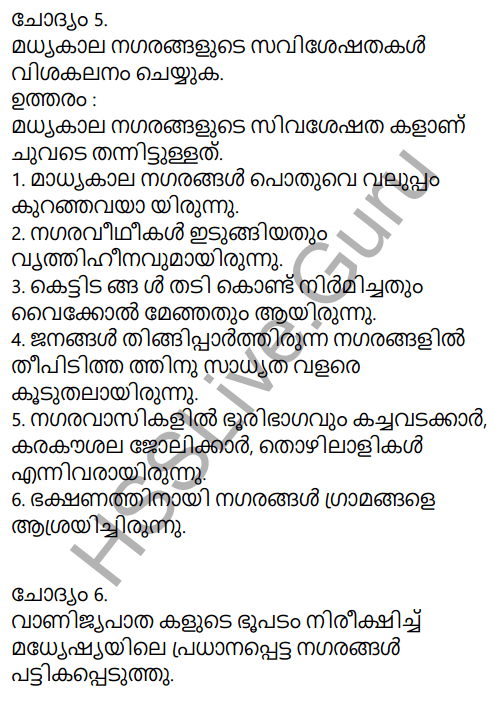 Kerala Syllabus 9th Standard Social Science Solutions Chapter 2 The East and the West Era of Exchanges in Malayalam 4