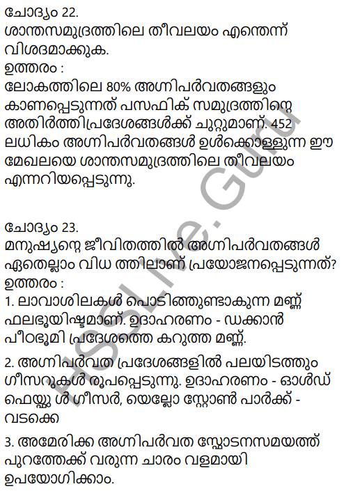 Kerala Syllabus 9th Standard Social Science Solutions Chapter 2 The Signature of Time in Malayalam 16