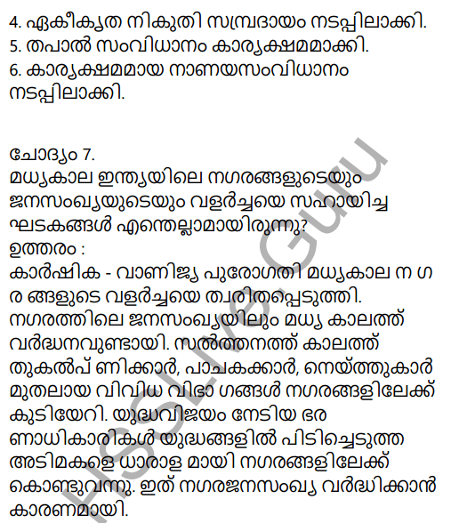 Kerala Syllabus 9th Standard Social Science Solutions Chapter 5 Society and Economy in Medieval India in Malayalam 7
