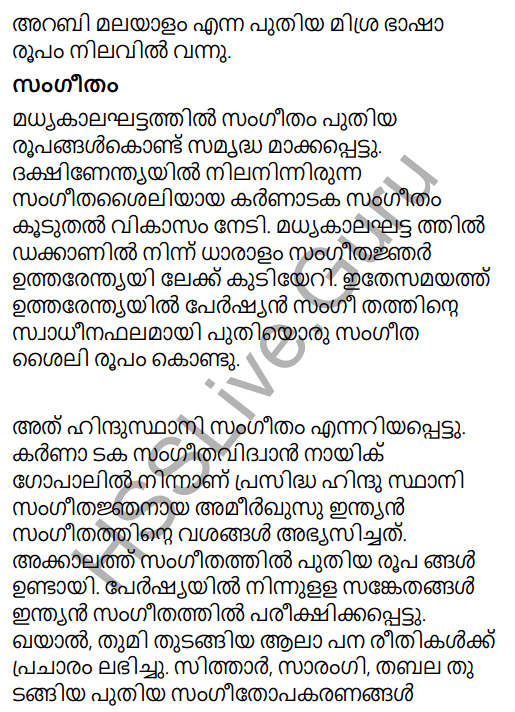 Kerala Syllabus 9th Standard Social Science Solutions Chapter 6 India, the Land of Synthesis in Malayalam 14