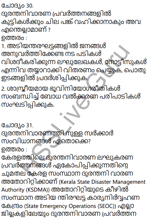 Kerala Syllabus 9th Standard Social Science Solutions Chapter 7 For a Safer Future in Malayalam 19