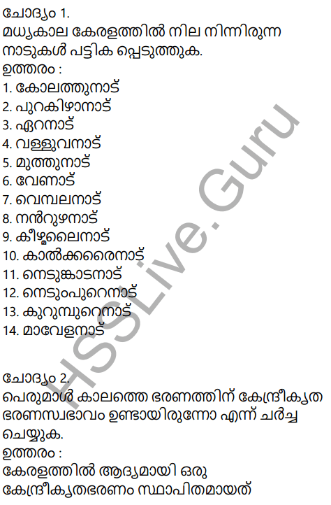 Kerala Syllabus 9th Standard Social Science Solutions Chapter 7 Kerala From Eighth to Eighteenth Century in Malayalam 1