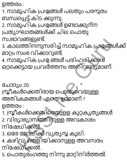 Kerala Syllabus 9th Standard Social Science Solutions Chapter 9 Towards a Bright Future in Malayalam 16