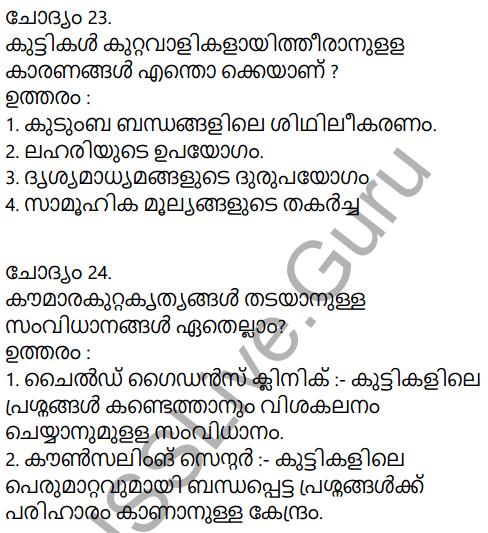 Kerala Syllabus 9th Standard Social Science Solutions Chapter 9 Towards a Bright Future in Malayalam 18