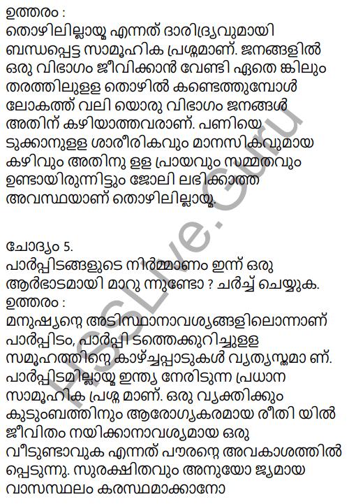 Kerala Syllabus 9th Standard Social Science Solutions Chapter 9 Towards a Bright Future in Malayalam 5