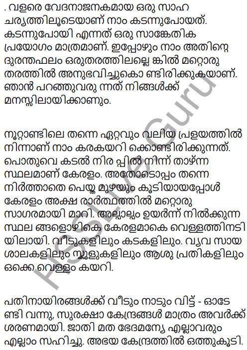 Kerala Padavali Malayalam Standard 10 Solutions Unit 2 Chapter 2 Priyadarshanam 8