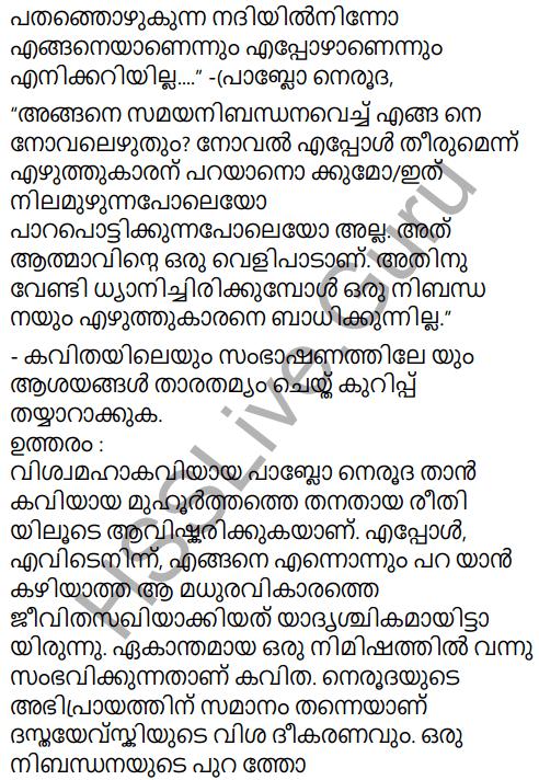 Kerala Padavali Malayalam Standard 10 Solutions Unit 3 Chapter 3 Athmavinte Velipadukal 12