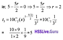 Plus One Maths Binomial Theorem Three Mark Questions and Answers 8