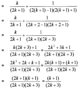 Plus One Maths Principle of Mathematical Induction Four Mark Questions and Answers 14