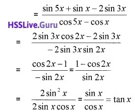 Plus One Maths Trigonometric Functions Three Mark Questions and Answers 3