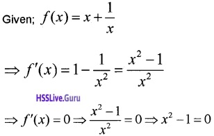 Plus Two Maths Application of Derivatives 3 Mark Questions and Answers 8