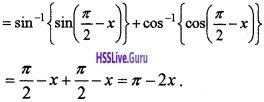 Plus Two Maths Continuity and Differentiability 4 Mark Questions and Answers 78